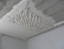 Штукатурные потолки