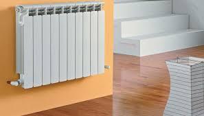 Алюминиевые радиаторы отопления помещений