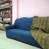 «Одежда» для мебели