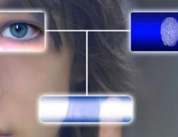 Стоит ли внедрять биометрическую систему?
