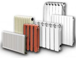 Покупаем радиаторы отопления