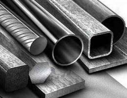 Изделия из металлопроката