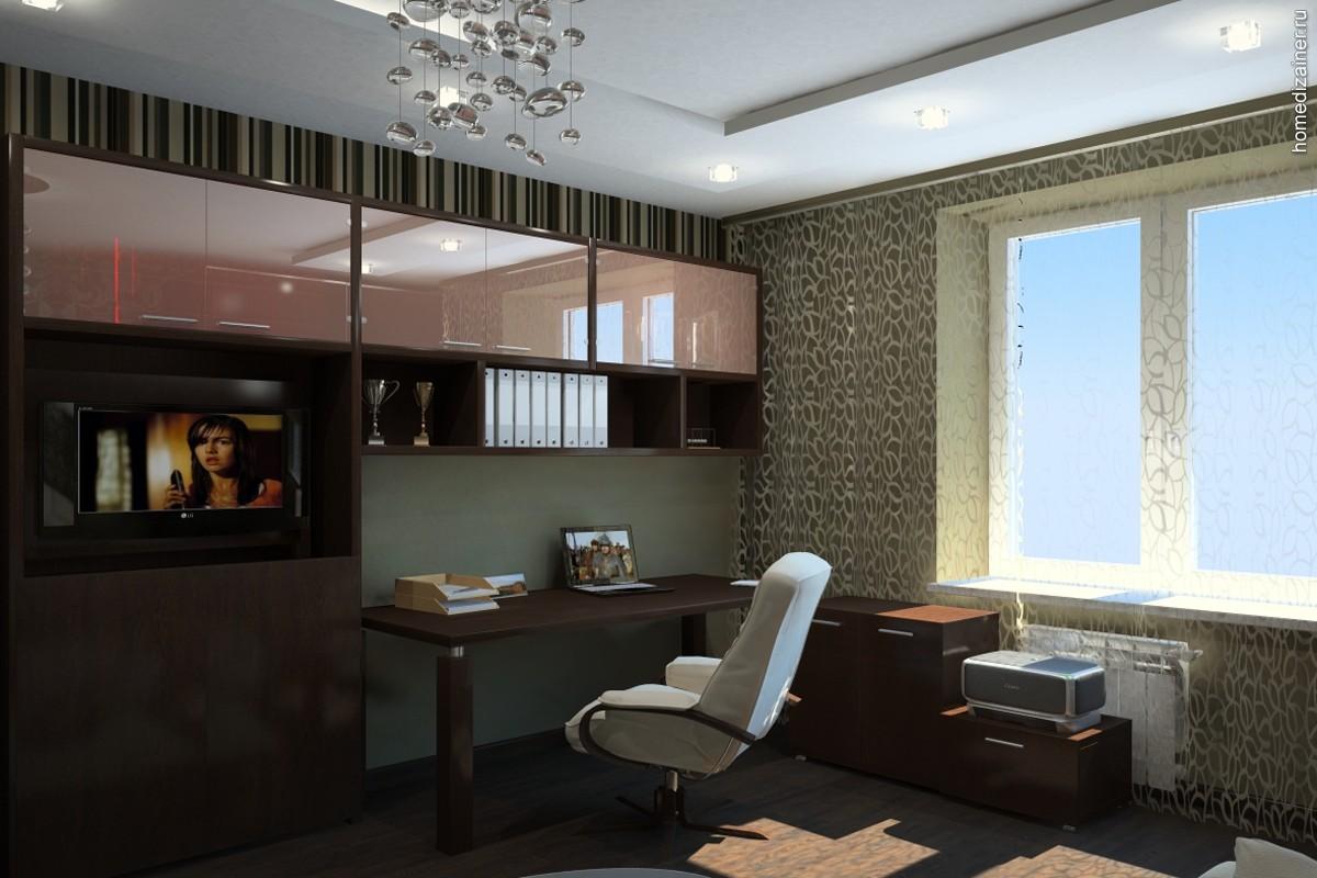 Создай собственный кабинет