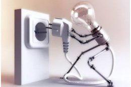 Свет в вашем доме