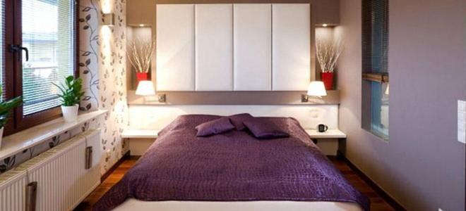 Идеи для маленькой спальни — лучшие решения для компактного обустройства