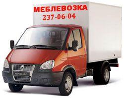 Важная перевозка мебели по Киеву от компании «Meblevozka.kiev.ua»