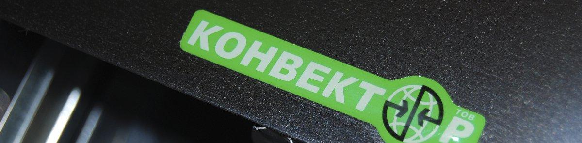 Конвекторы отопления торговой марки Конвектор — украинское производство