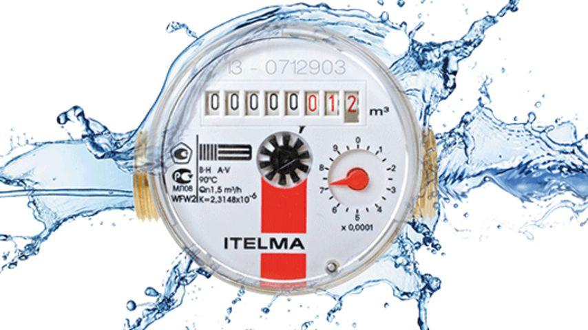 Проверить счетчик воды через официальную компанию