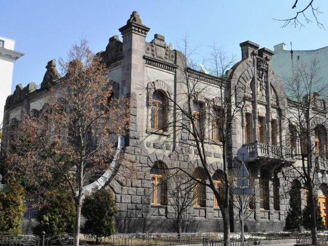 Мистический Киев: Дом плачущей вдовы