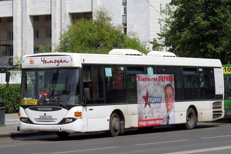 Мобильные билборды
