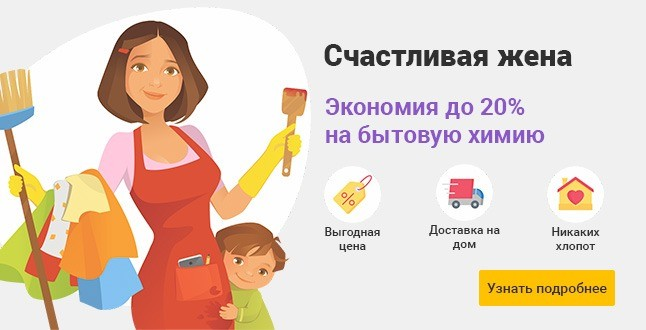 Семейный онлайн-магазин
