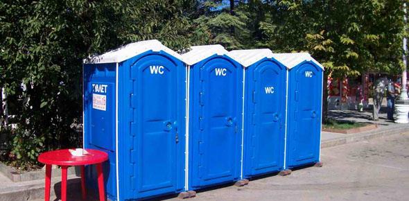 Компания «Био-Сфера»: недорогие туалетные кабины по доступной цене