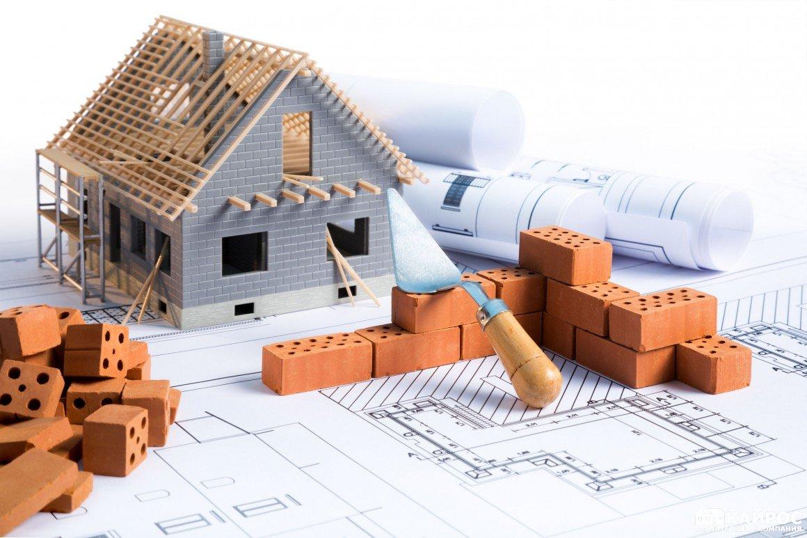 Услуги строительной компании «РАЗВИТИЕ»