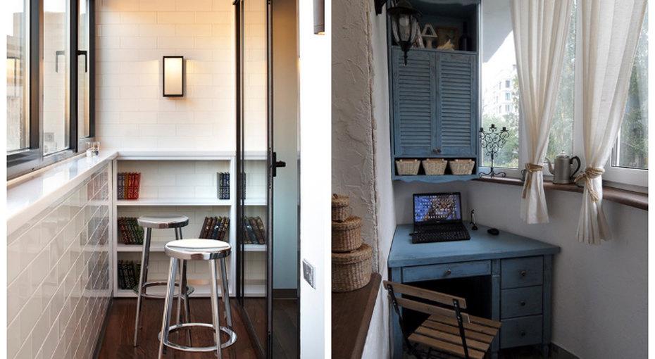 Решили утеплить лоджию или балкон?
