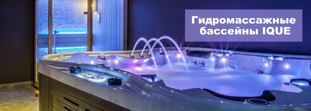 Где купить оборудование для бассейнов