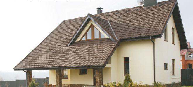 Чем покрыть крышу дома?