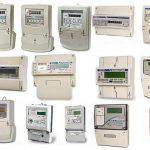 Почему вам стоит купить счетчики электрической энергии прямо сейчас?