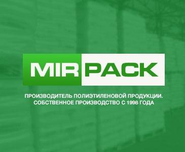 МИРПАК – лучшая полимерная упаковка
