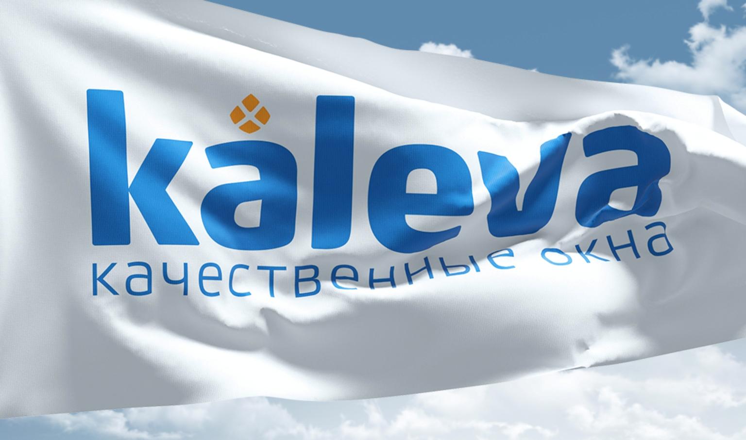 Kaleva: современные пластиковые окна