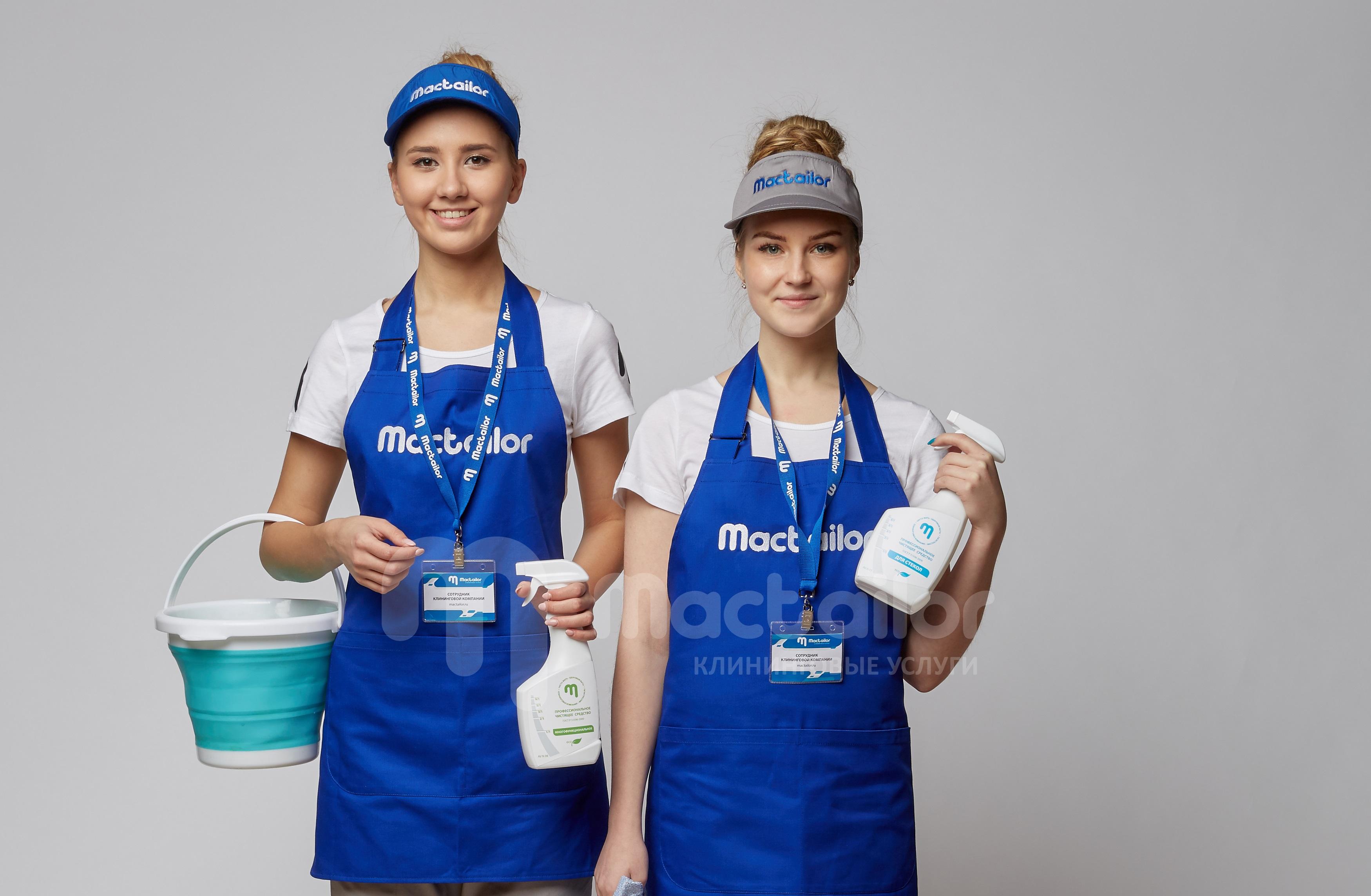 «Mactailor»: полный спектр клининговых услуг в Москве