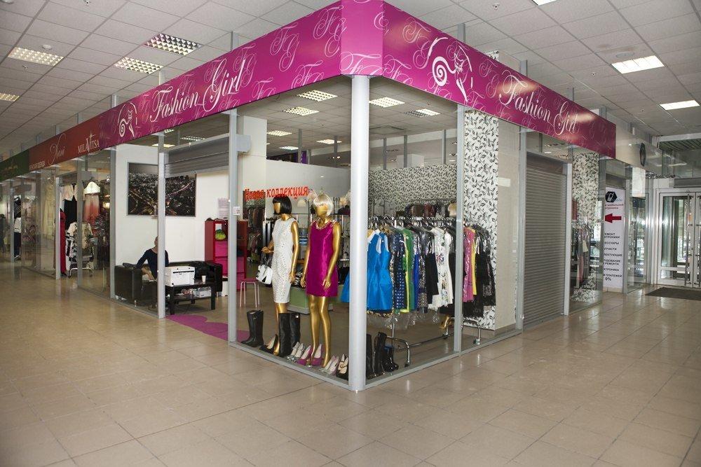 Лучшая компания женской одежды Fashion Girl