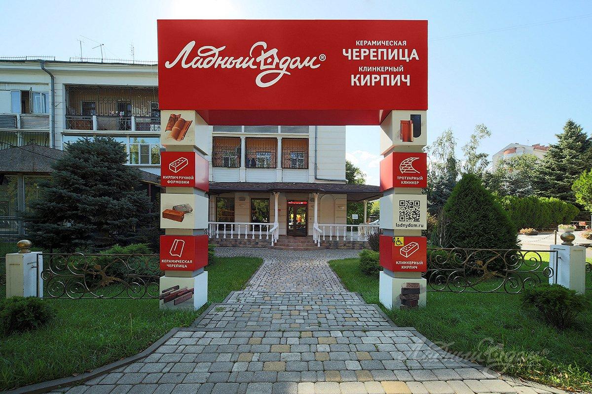 Строительство домов в Ростове-на-Дону