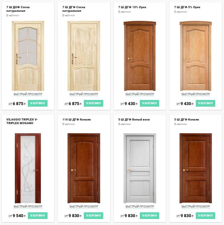 Главные особенности межкомнатных деревянных дверей