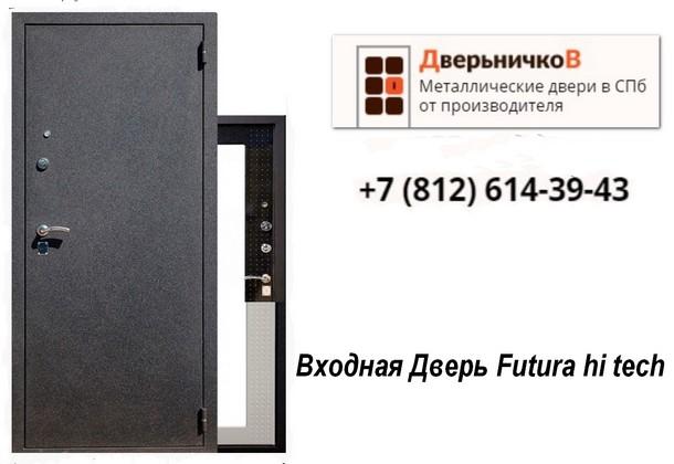 Межкомнатные двери от компании «Дверьничков»