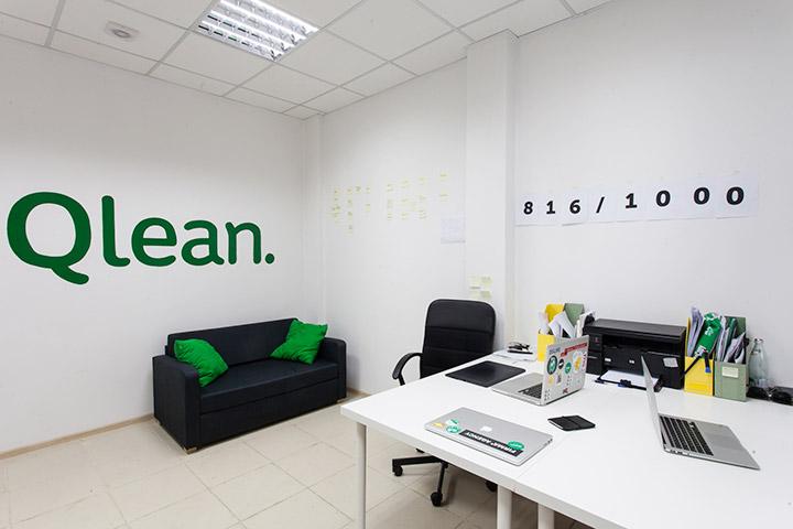 Услуги компании «Qlean»