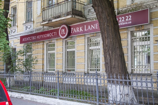 Агентство недвижимости в Киеве Park Lane
