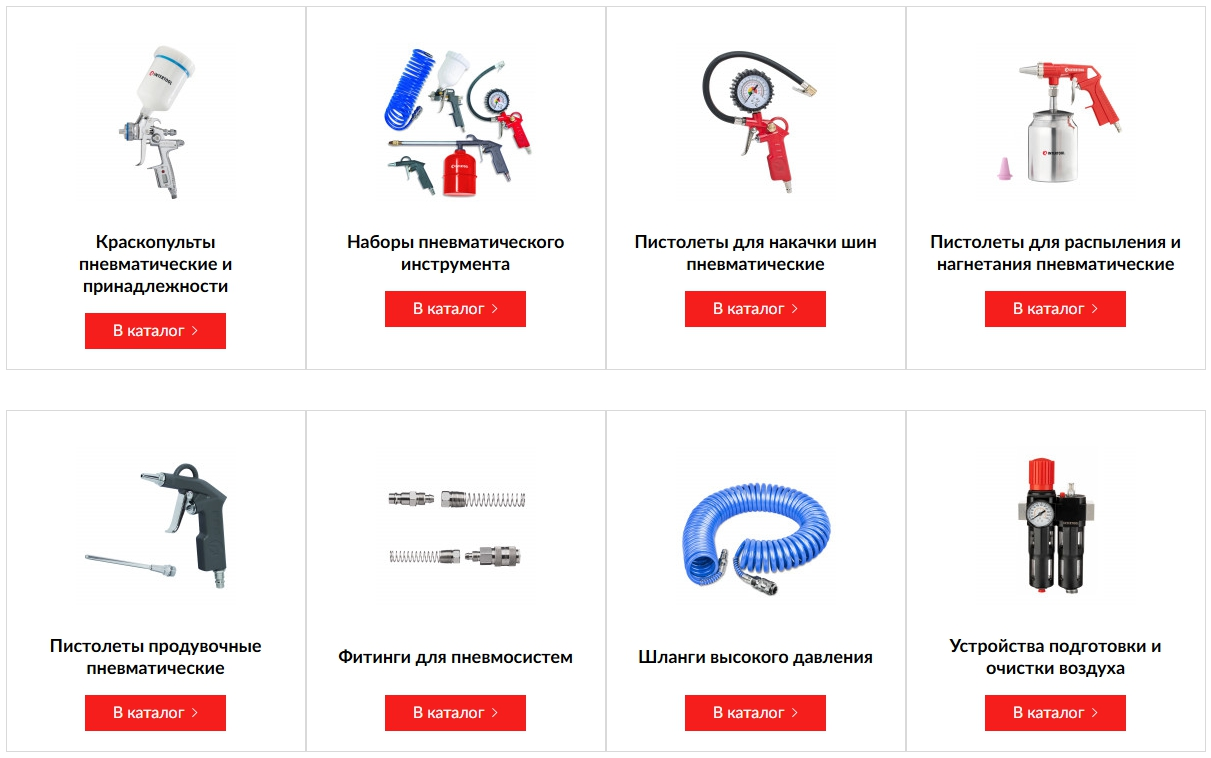 Разновидности пневмоинструментов и их назначение