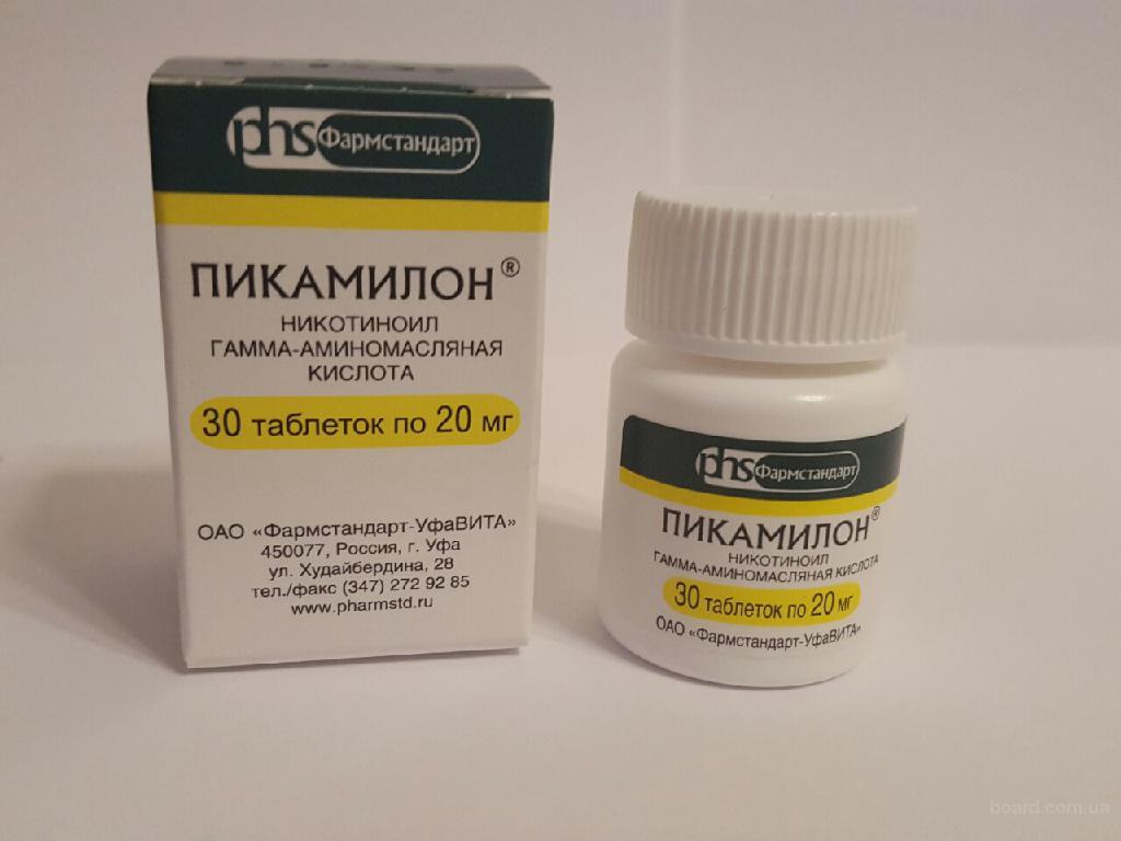 Что такое Пикамилон в таблетках и где его купить недорого?